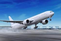 Esterline CMC Electronics, NovAtel Partner on New Aviation Certified GNSS Receiver