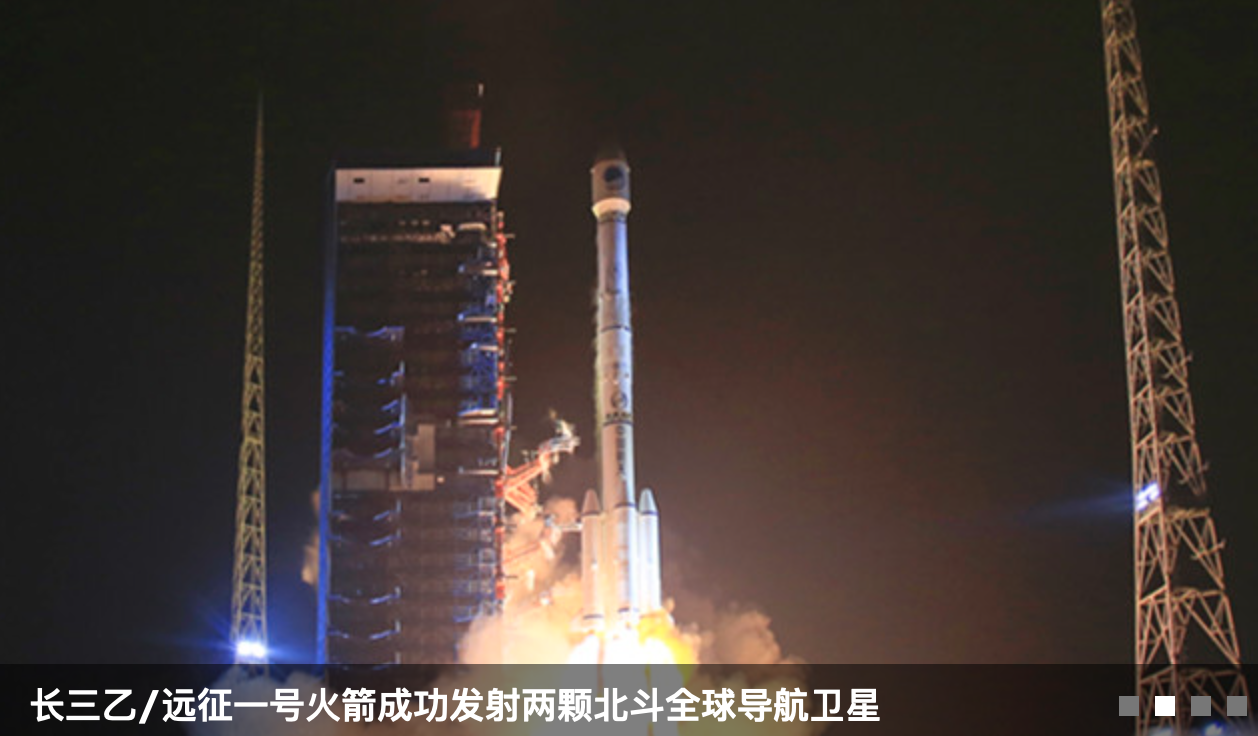 Latest Launch Completes BeiDou-3 Constellation