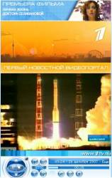 Russia Stays on Schedule with Latest GLONASS Launch