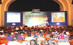 3rd China Satellite Navigation Conference (CSNC 2012)