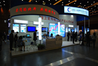 CSNC 2011: China Satellite Navigation Conference