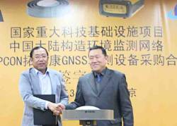 China Taps Trimble, Topcon for CORS Network Receivers
