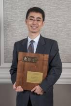 ION_yao zheng early achievement